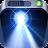 High-Powered Flashlight logo