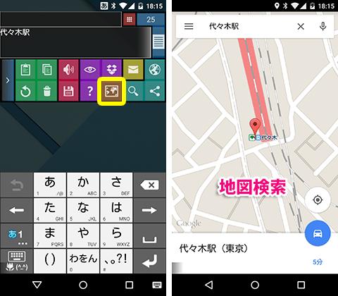 無料生产应用AppのAnything Texter スワイプ→タイプ→アクション|記事Game