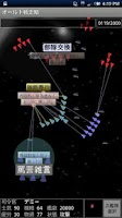 Screenshot of オールト戦史略