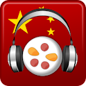 Chinese Audio Trainer Free icon