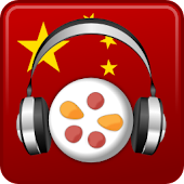Chinese Audio Trainer Free