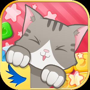 Freeapkdl Mango Cats Rush for ZTE smartphones