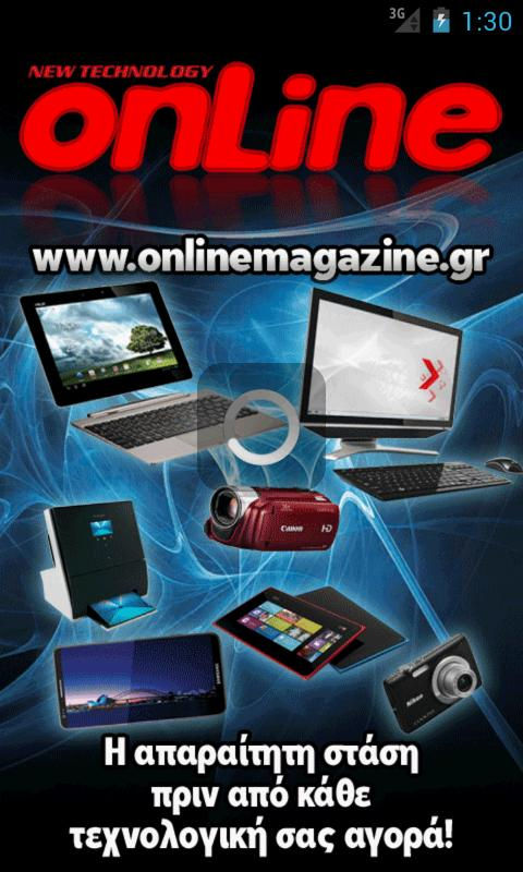 OnLine Magazine - screenshot