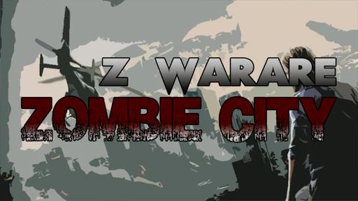 ž战争:僵尸城