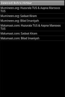 Dawoodi Bohra Akhbar (News) - screenshot thumbnail