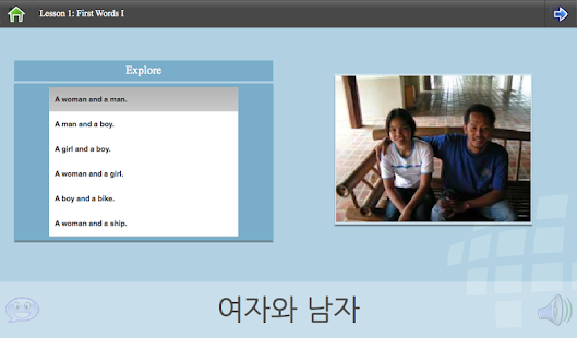 L-Lingo Learn Korean- screenshot thumbnail