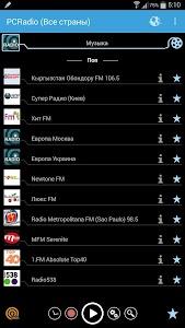 Internet radio v3.0.5 build 55