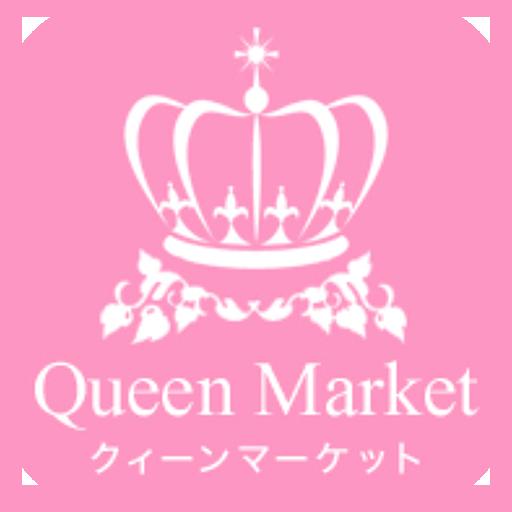【激安ネイル通販】クイーンマーケット LOGO-APP點子