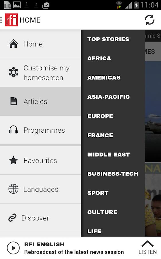 RFI - screenshot