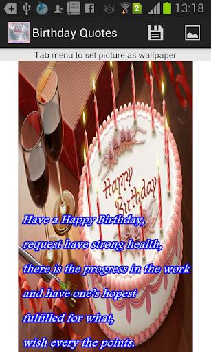 給心儀女生的生日卡片內容要怎麼寫啊? [論壇存檔] - PCZONE 討論區