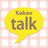 KakaoTalk Sweet Pastel Theme!