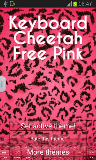 鍵盤獵豹粉紅色