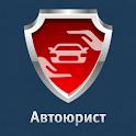 Автоюрист logo