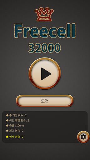 프리셀 매니아 32000