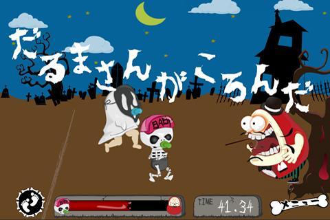 とめれ!がいこっちゃん!- screenshot