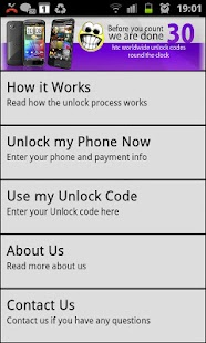 Mobile Phone Unlocker- screenshot thumbnail