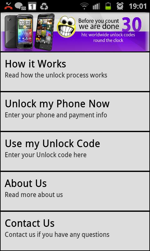 Mobile Phone Unlocker- screenshot