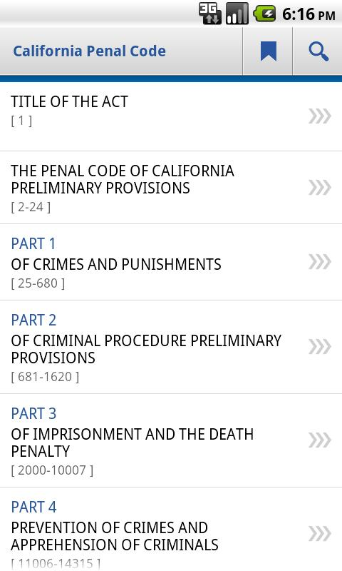 California Penal Code- screenshot