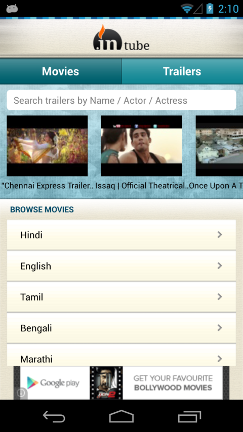 inTube: Indian Films & Movies - screenshot