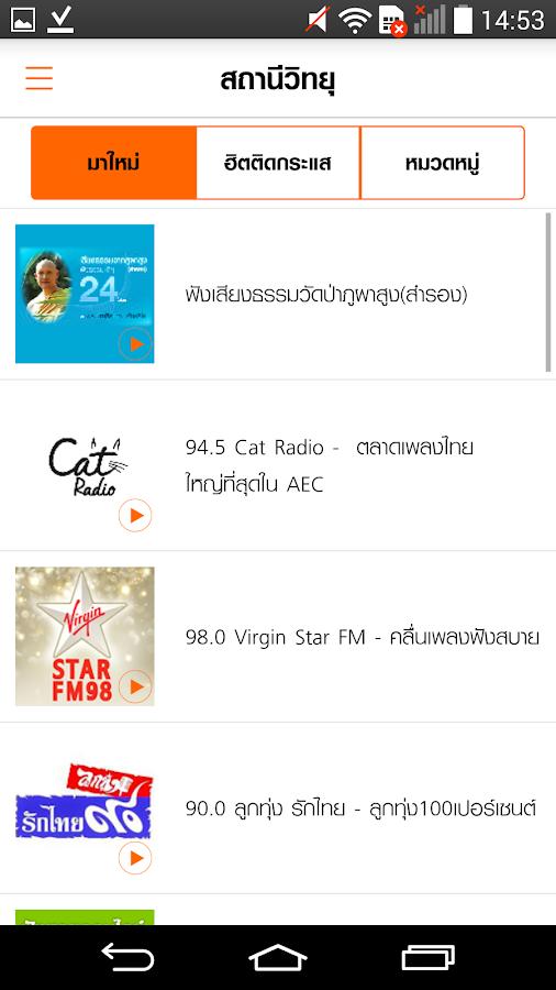 H RADIO - screenshot