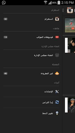 موكب الإمام الحسين -ع- للزنجيل