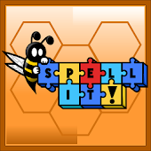Spell It Full Education Game