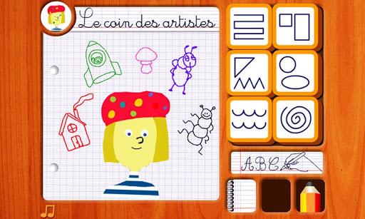 【免費教育App】写作-APP點子