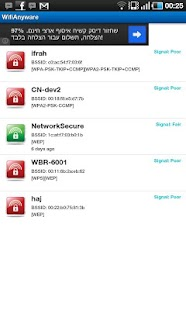 WifiAnyware Free WiFi anywhere - screenshot thumbnail