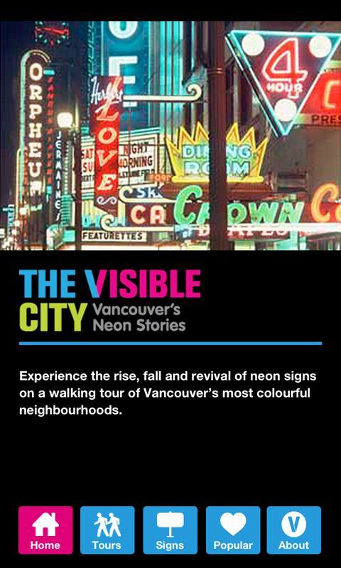 The Visible City - screenshot
