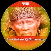 Sai Chalisa-Katha Swaroop Free