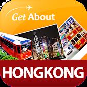 Get About Hongkong