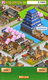 Oh!Edo Towns - screenshot thumbnail