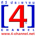 4Channel icon