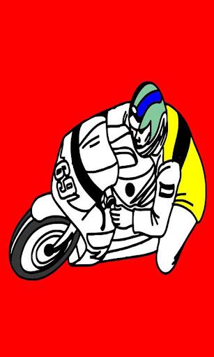 Speed Motor Racing Paint