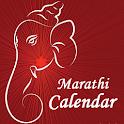 Marathi Calendar 2016