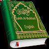 Sahih Al-Bukhari English Free