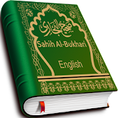 Sahih Al-Bukhari English Free