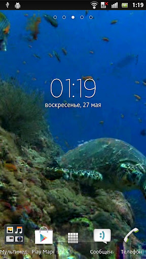 Sea Turtle Live Wallpaper Apk 2.1