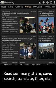 News & Weather - screenshot thumbnail