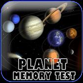 Planet Memory Test