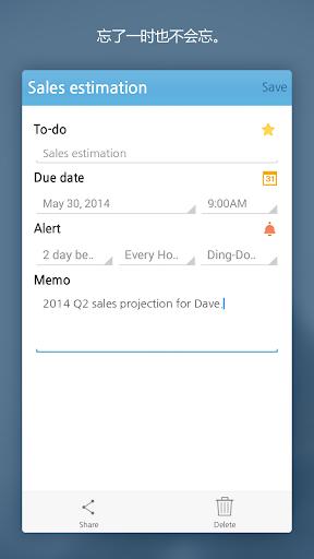 玩生產應用App|SomTodo免費|APP試玩