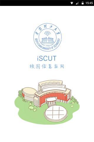 iscut