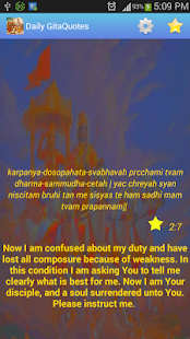 Daily Bhagavat Gita Quotes- screenshot thumbnail
