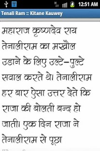 Mastram bhabhi ka aanchal story no 2 - 1 8