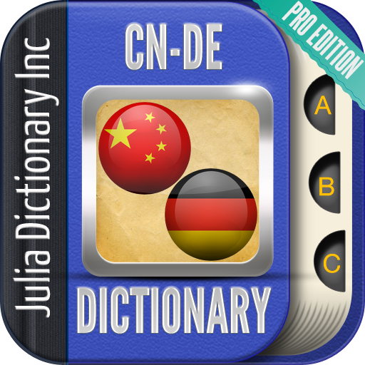 Chinese German Dictionary Pro