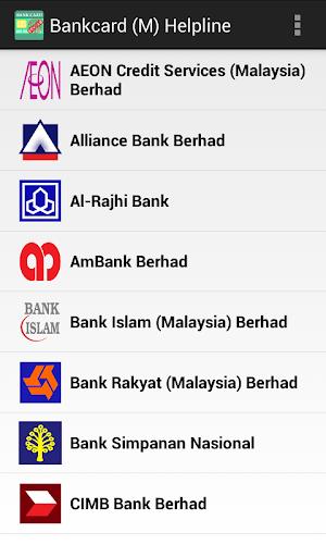 Bankcard M Helpline