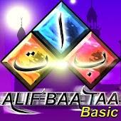 Alif Baa Taa Alphabet