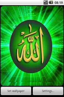 3D Islam Theme Live Wallpaper
