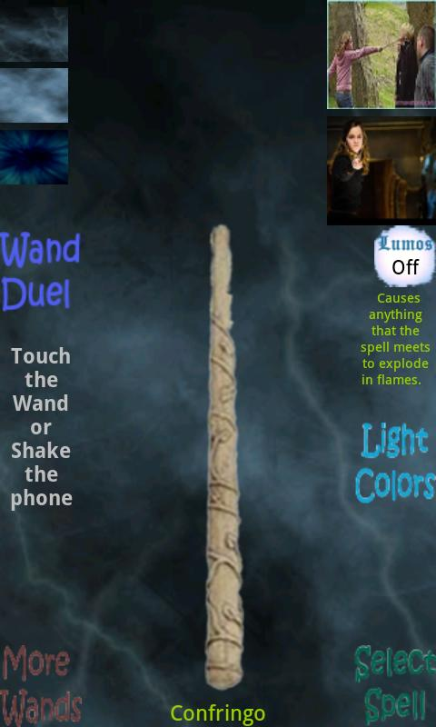 Harry Potter's Wand - screenshot