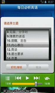 US daily english - screenshot thumbnail